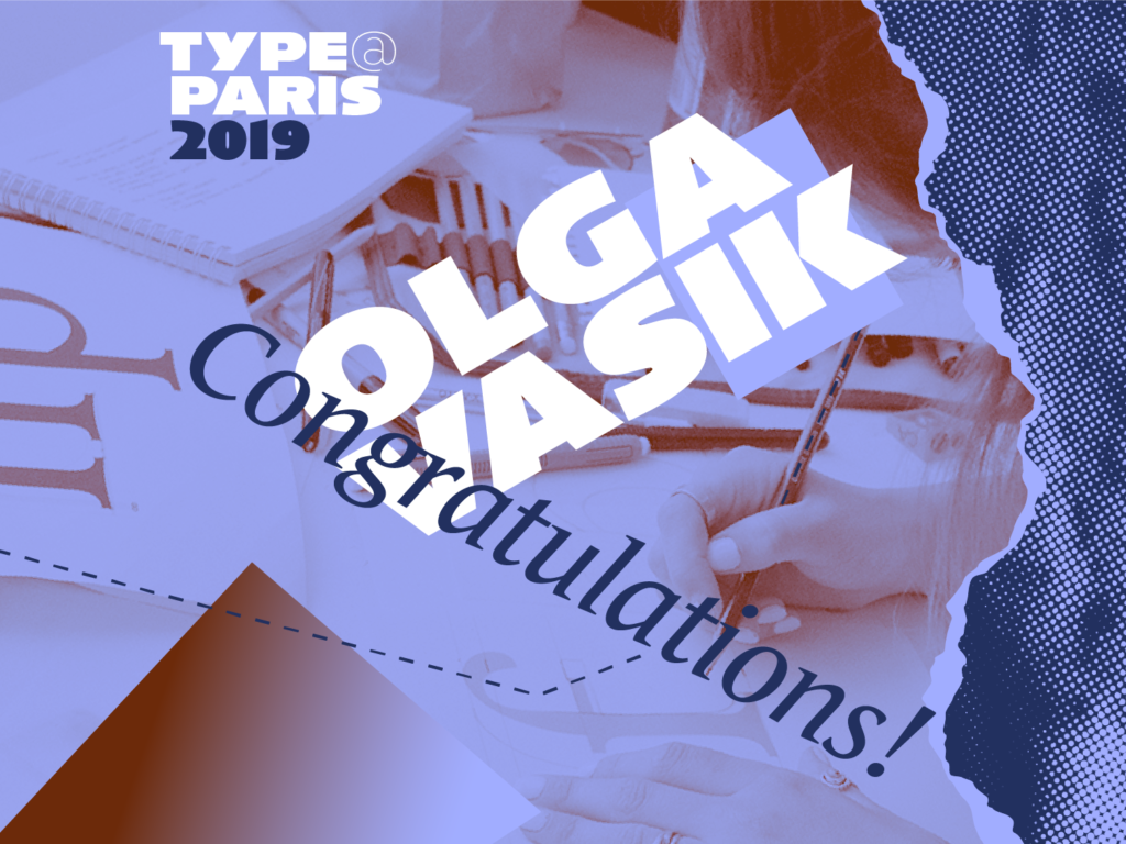 Olga Vasik Receives TypeCon Scholarship to TypeParis19